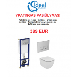 Комплект система узкой инсталляции + унитаз Ideal Standard Tesi AquaBlade